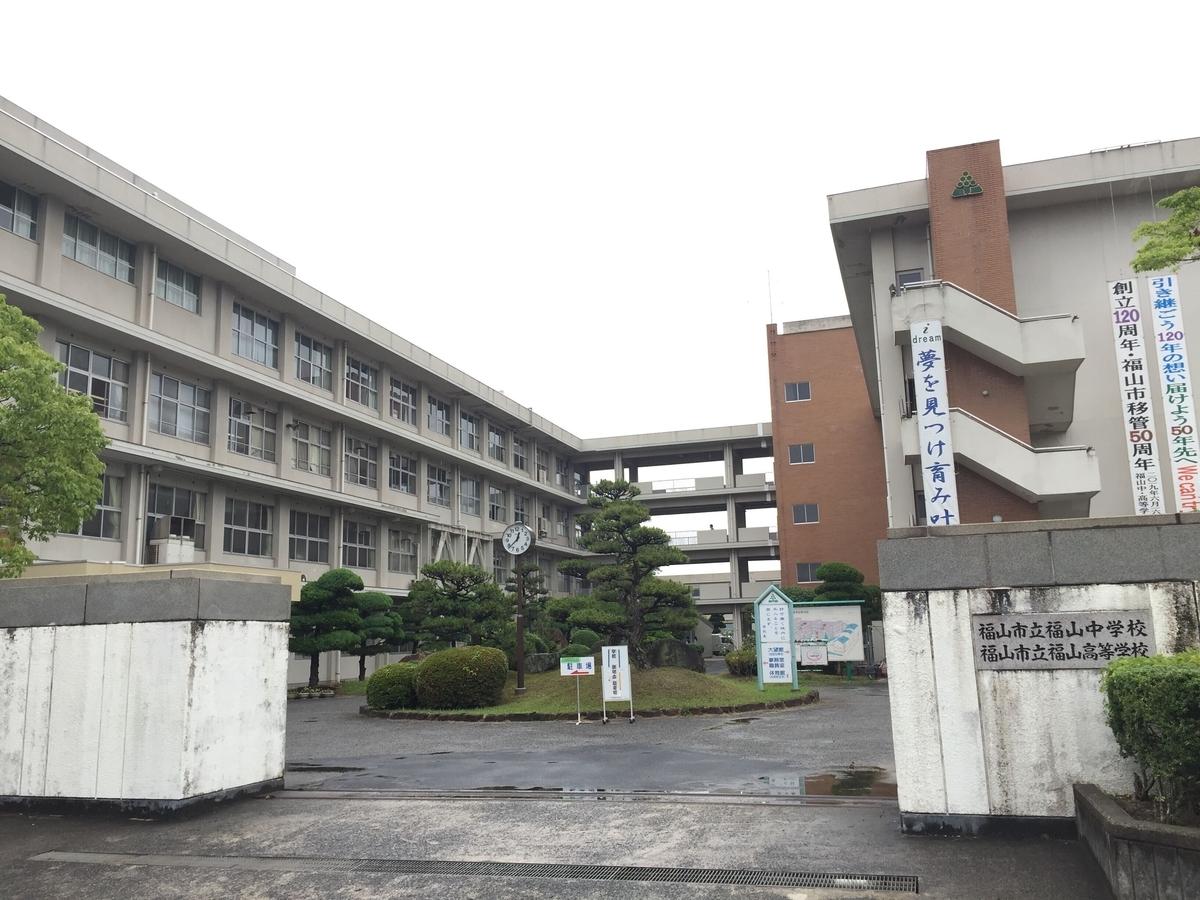 f:id:chugakubu:20200626022116j:plain