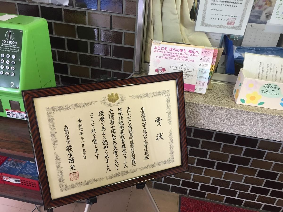 f:id:chugakubu:20200626033757j:plain