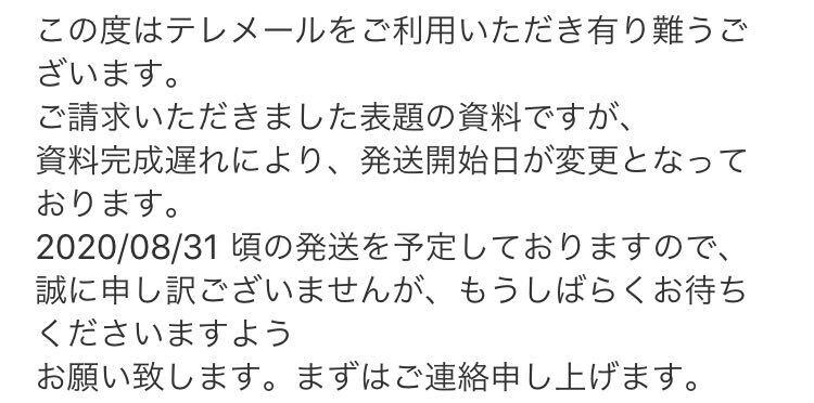 f:id:chugakubu:20200627021355j:plain