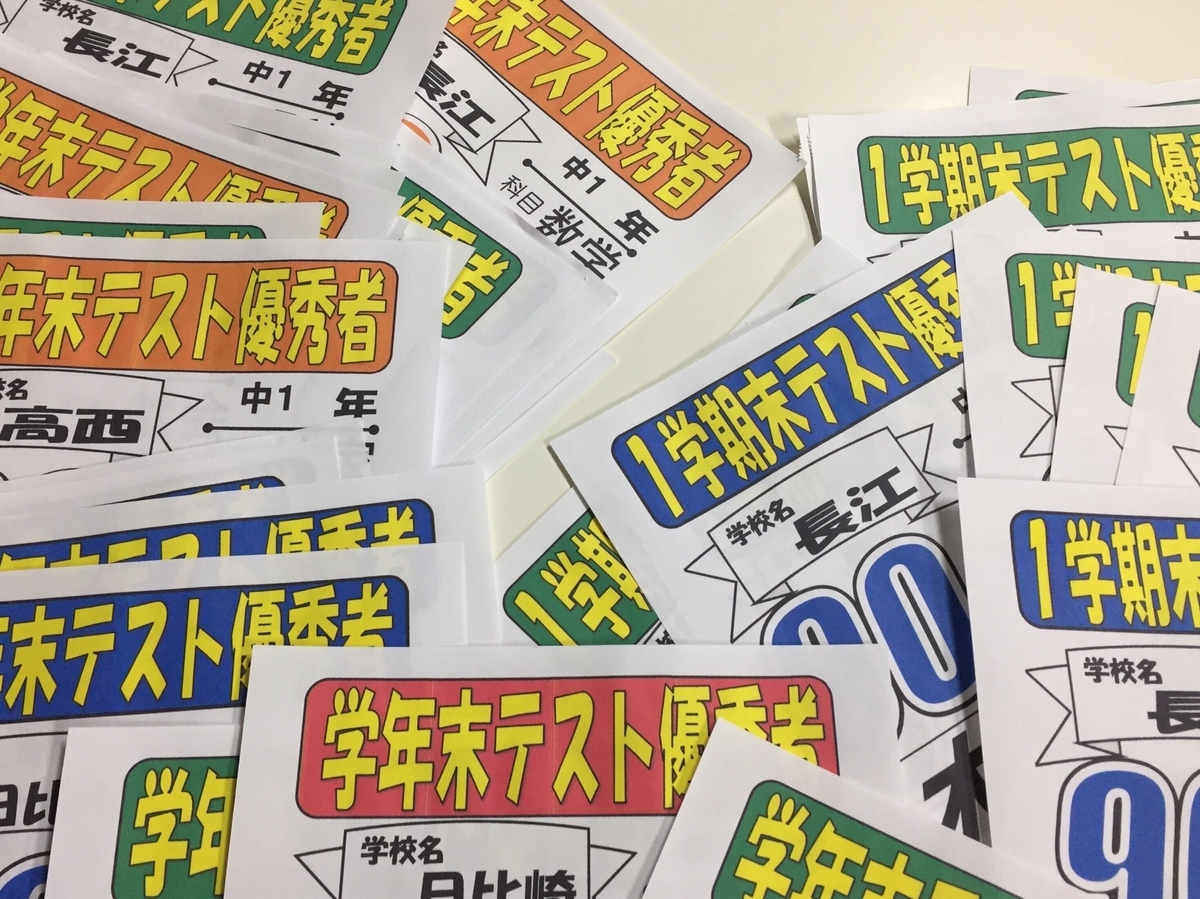 f:id:chugakubu:20200727080731j:plain