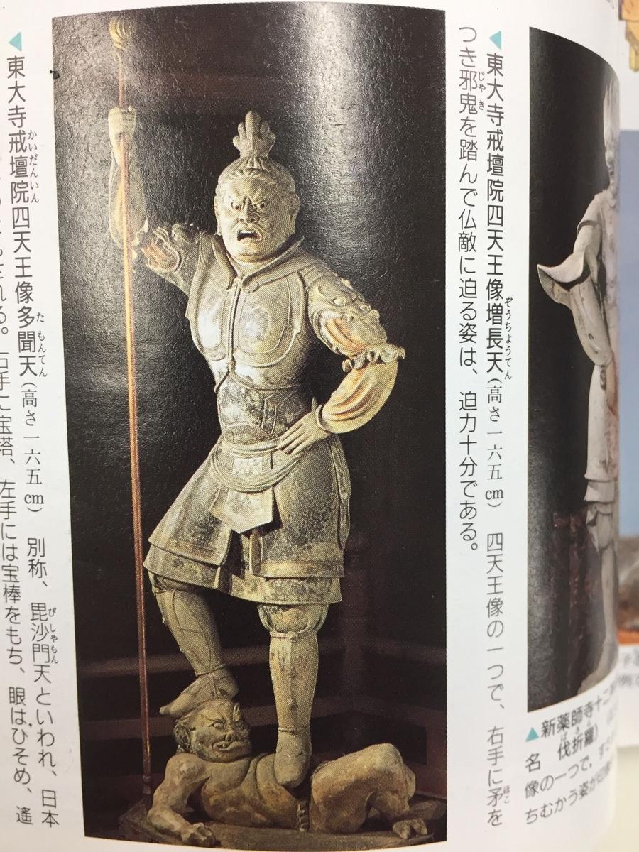 f:id:chugakubu:20200810235201j:plain