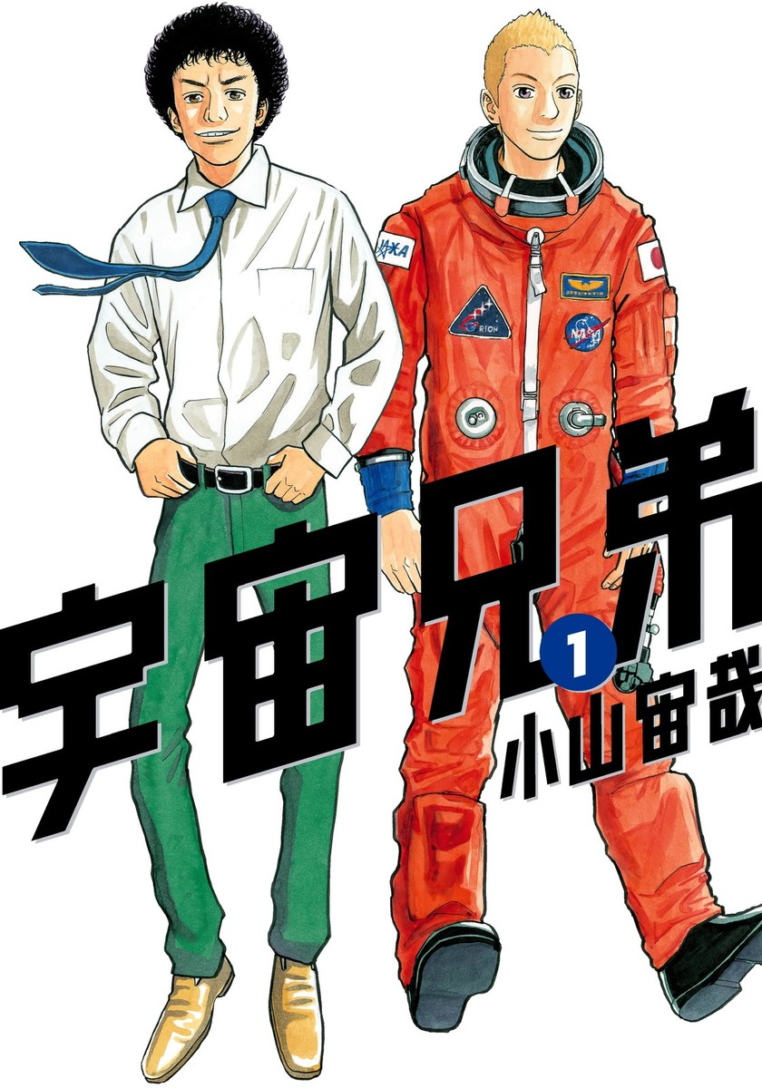 f:id:chugakubu:20200814231931j:plain