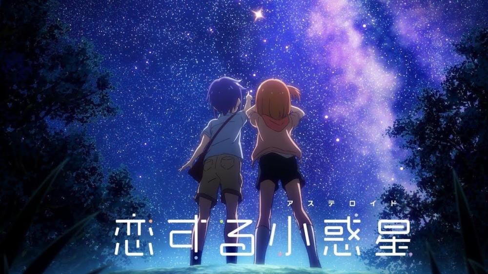 f:id:chugakubu:20200814232124j:plain