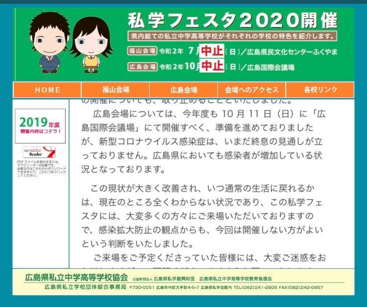 f:id:chugakubu:20200903002605j:plain