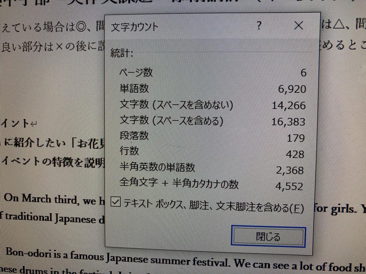 f:id:chugakubu:20200905230329j:plain