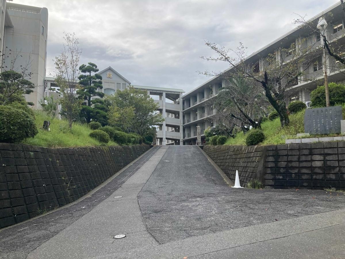 f:id:chugakubu:20200926141835j:plain