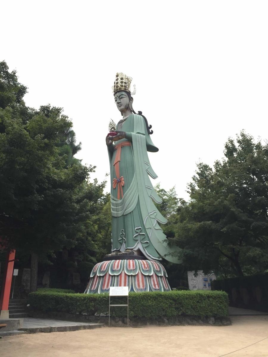 f:id:chugakubu:20201006155245j:plain
