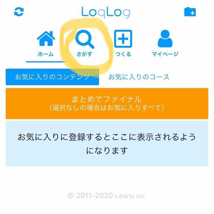f:id:chugakubu:20201009003649j:plain