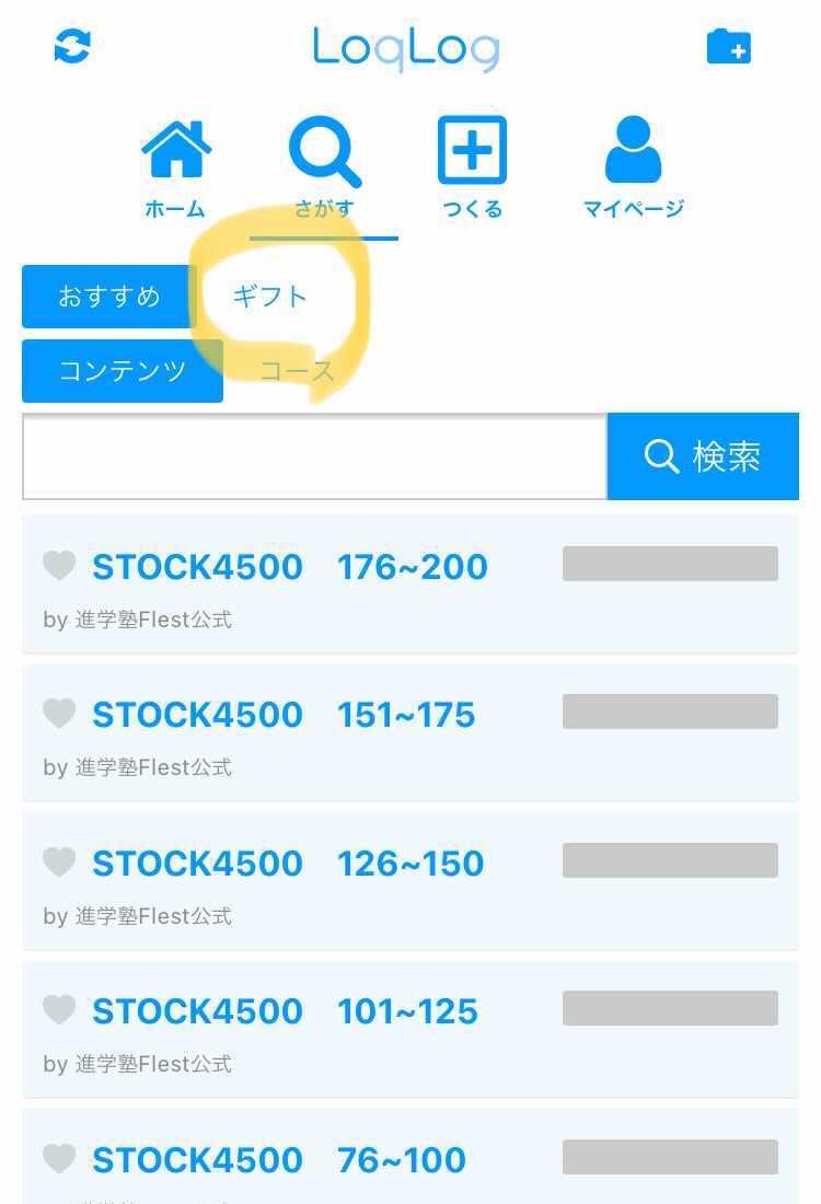 f:id:chugakubu:20201009003723j:plain