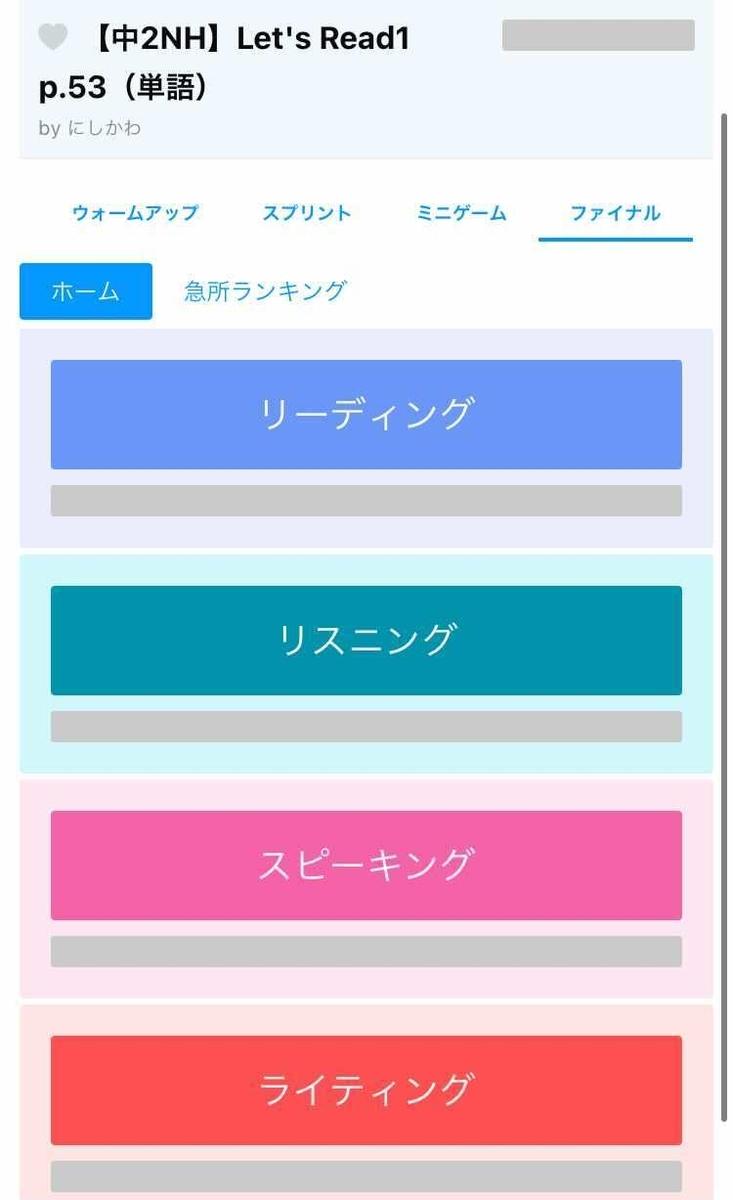 f:id:chugakubu:20201009004045j:plain