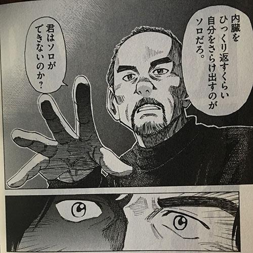 f:id:chugakubu:20201017233150j:plain