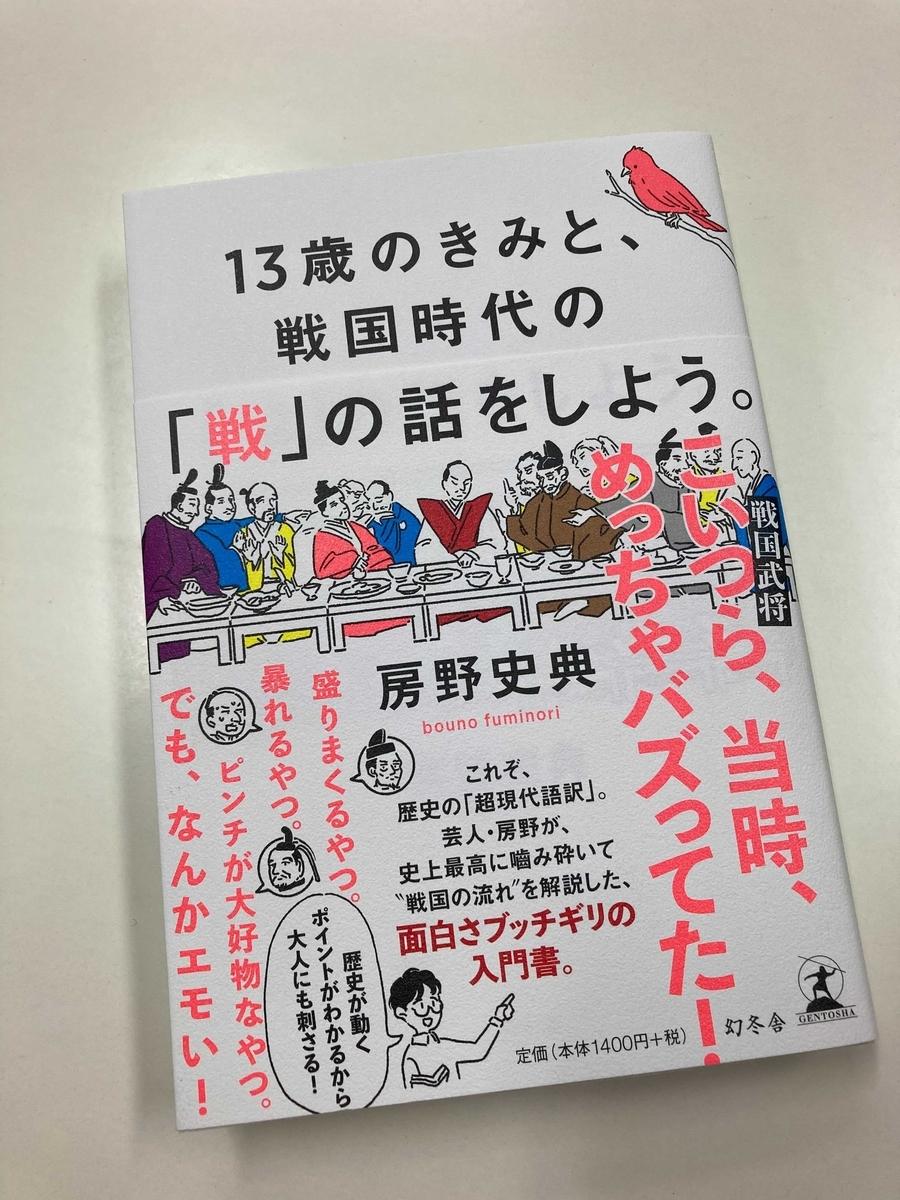 f:id:chugakubu:20201110234910j:plain