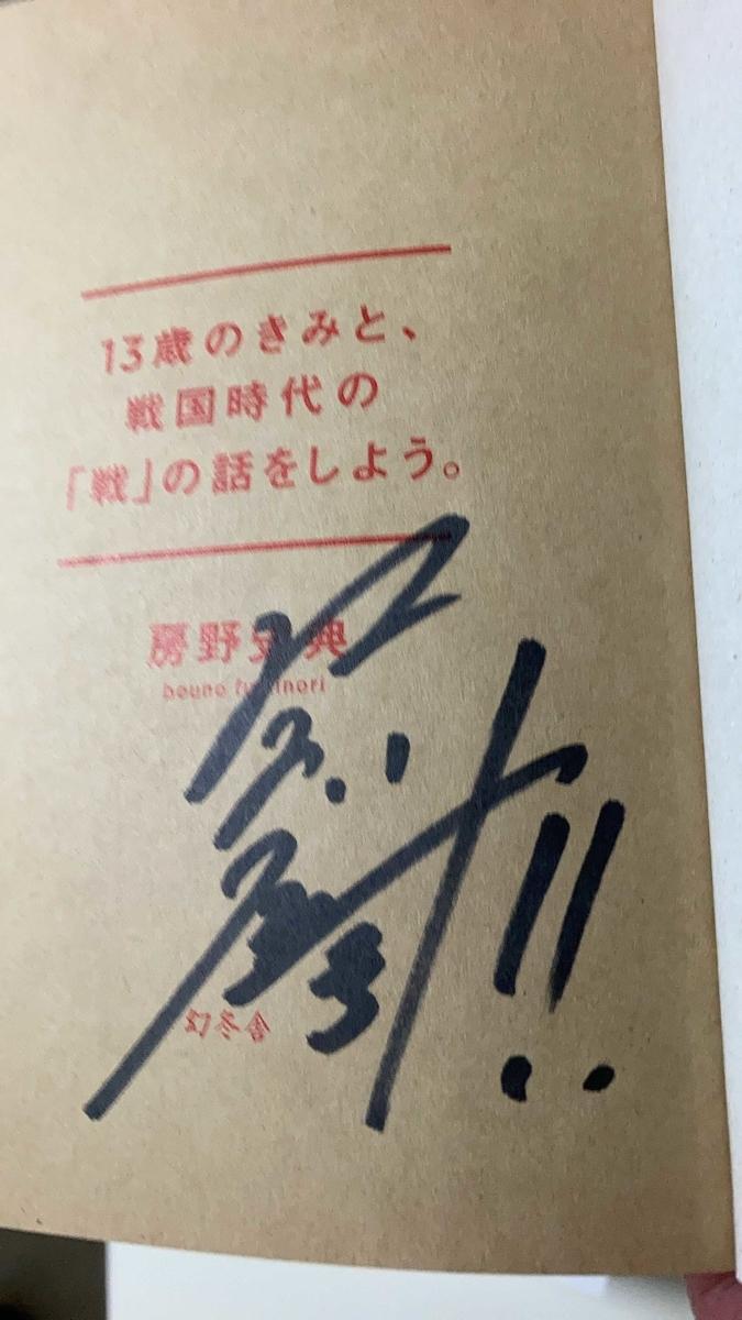 f:id:chugakubu:20201110235007j:plain