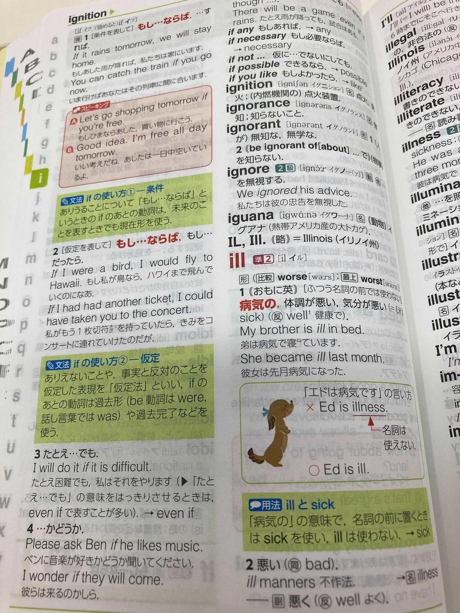 f:id:chugakubu:20201218162551j:plain