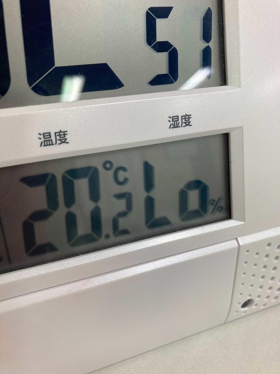f:id:chugakubu:20210107231001j:plain