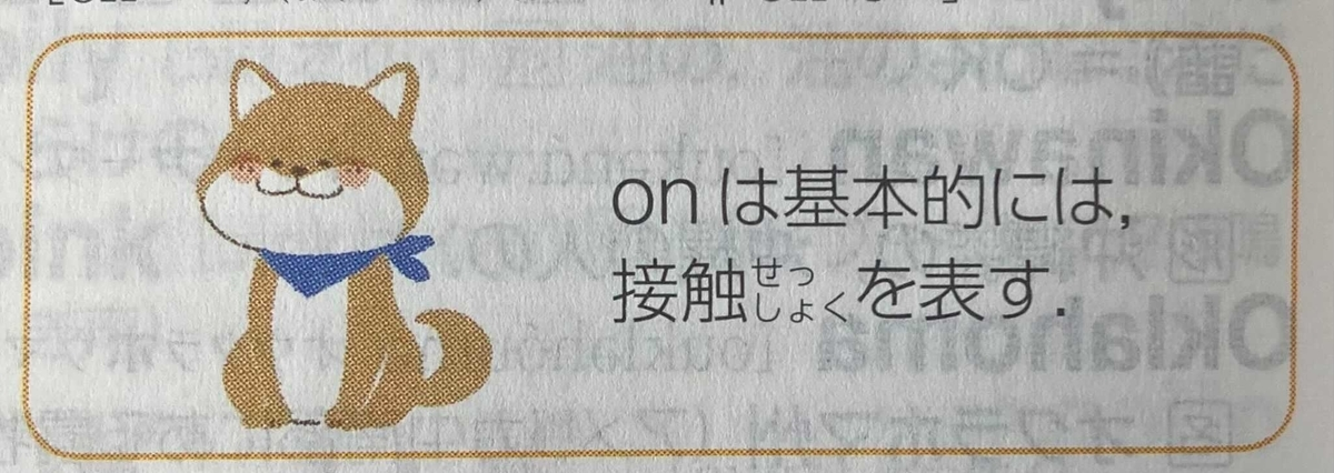 f:id:chugakubu:20210129100304j:plain