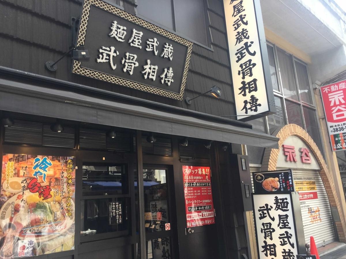 f:id:chugakubu:20210207124015j:plain