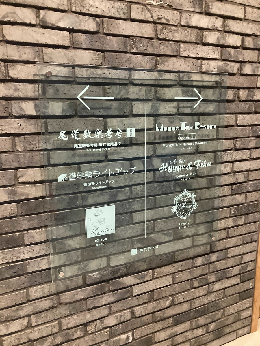 f:id:chugakubu:20210327145142j:plain