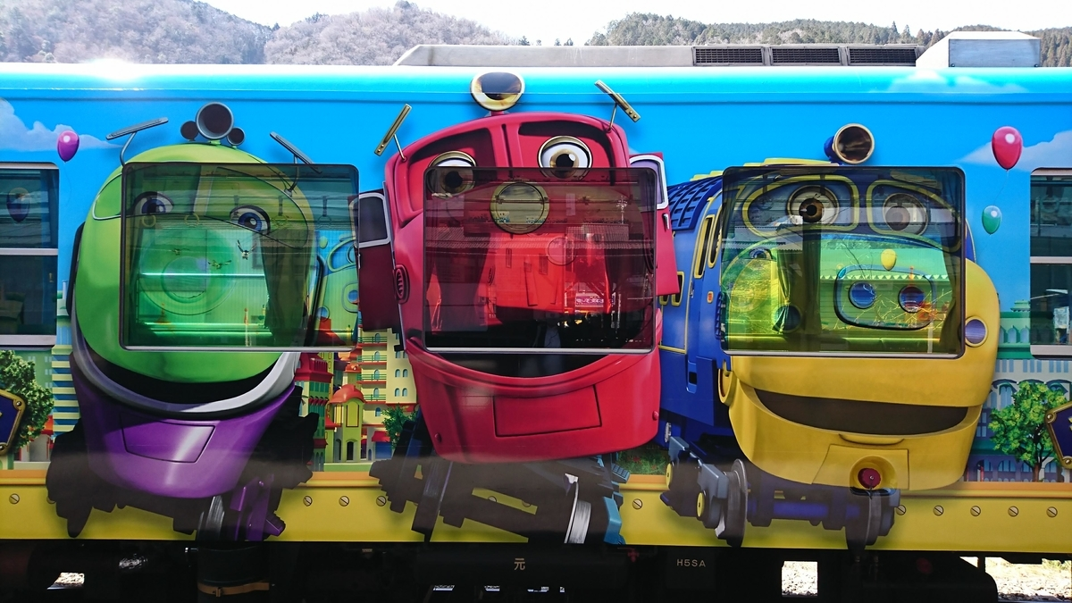 f:id:chuggington-blog:20190416105357j:plain