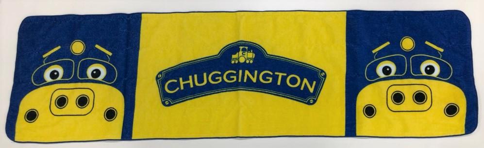 f:id:chuggington-blog:20191010162341j:plain