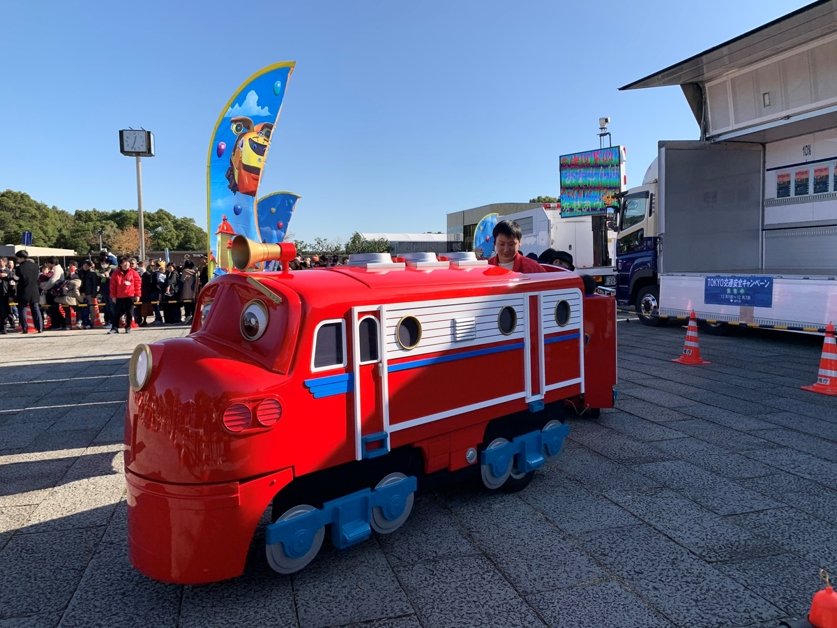 f:id:chuggington-blog:20191203121827j:plain