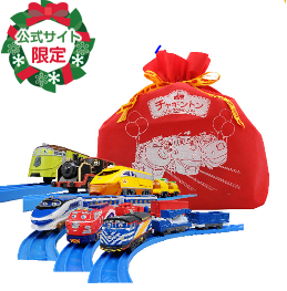 f:id:chuggington-blog:20191205115226p:plain