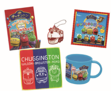 f:id:chuggington-blog:20200303153745p:plain