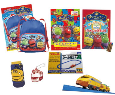 f:id:chuggington-blog:20200303164754p:plain