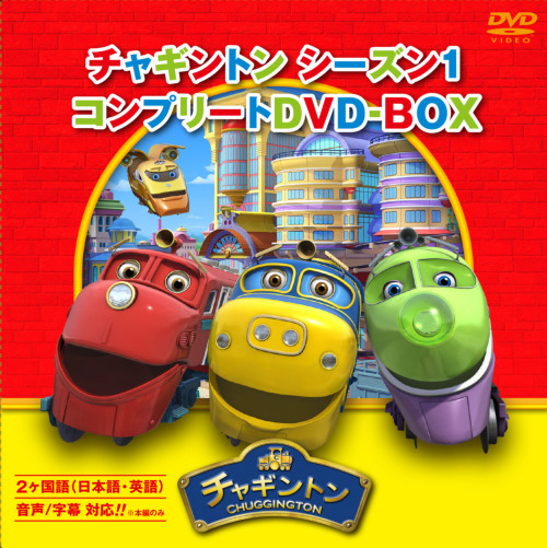 f:id:chuggington-blog:20200526184226j:plain