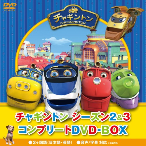 f:id:chuggington-blog:20200526184228j:plain