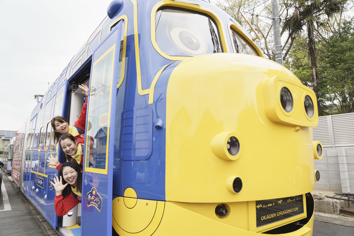 f:id:chuggington-blog:20200803170003j:plain