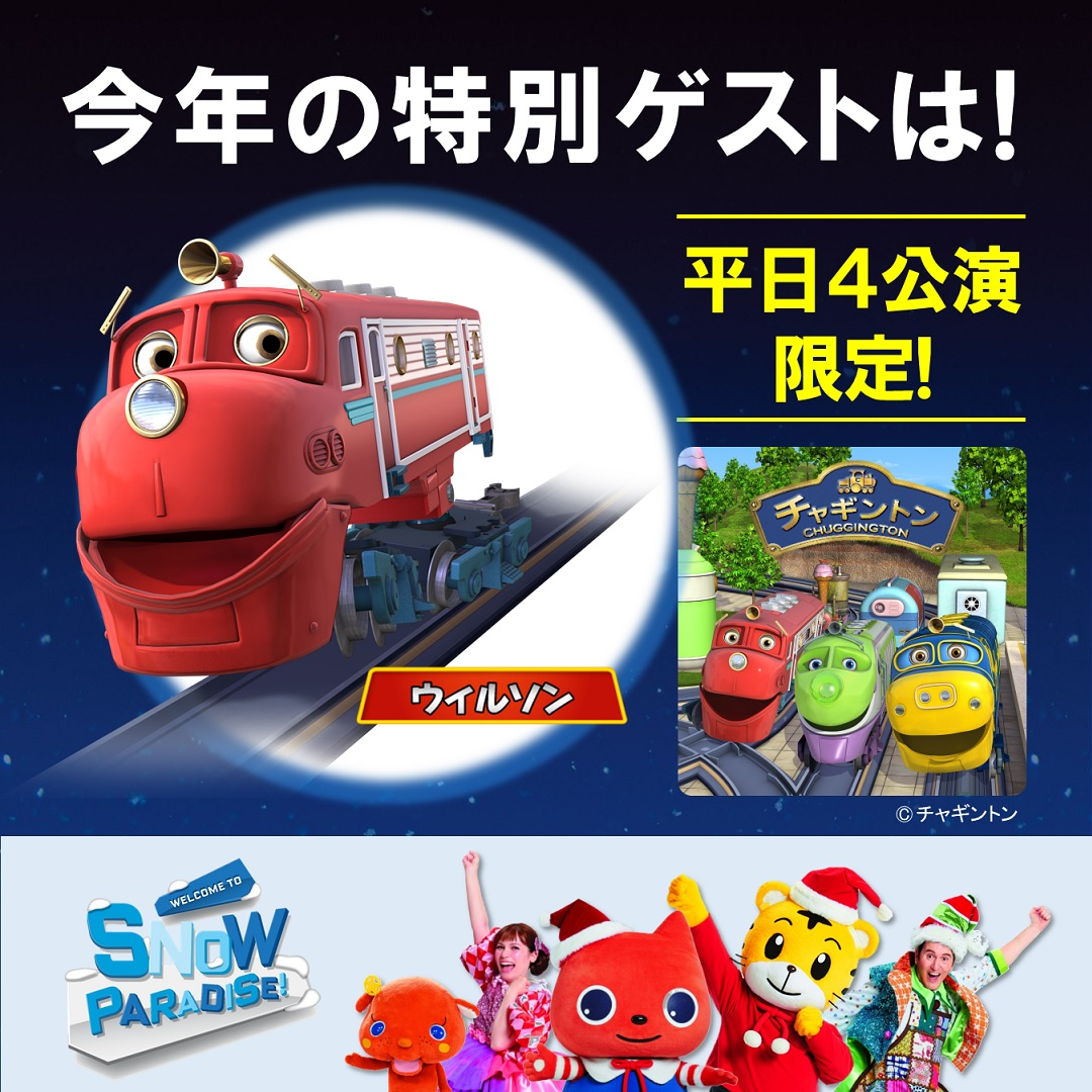 f:id:chuggington-blog:20200925164820j:plain