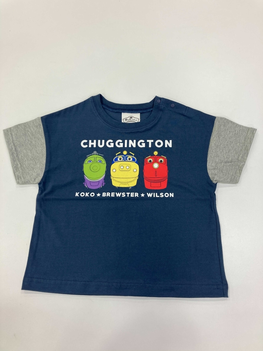 f:id:chuggington-blog:20210329112106j:plain