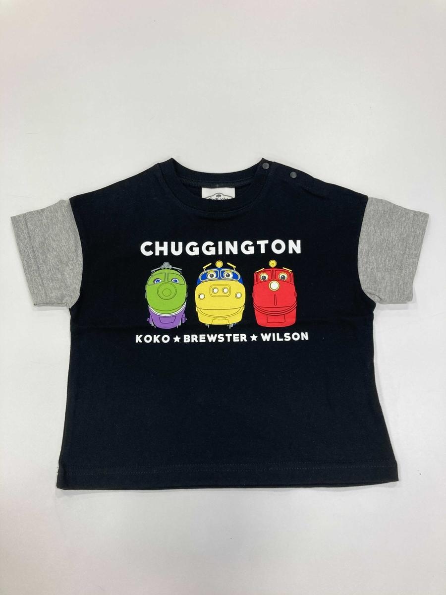 f:id:chuggington-blog:20210329112119j:plain