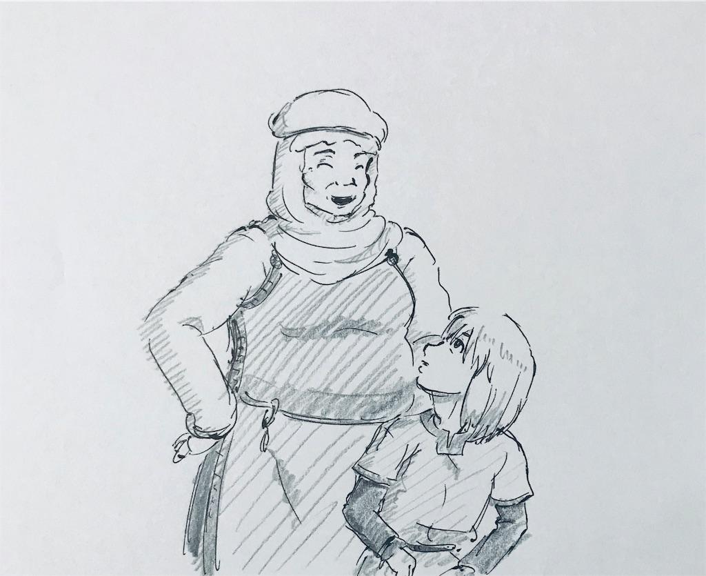 f:id:chukannsyoku:20190816135755j:image