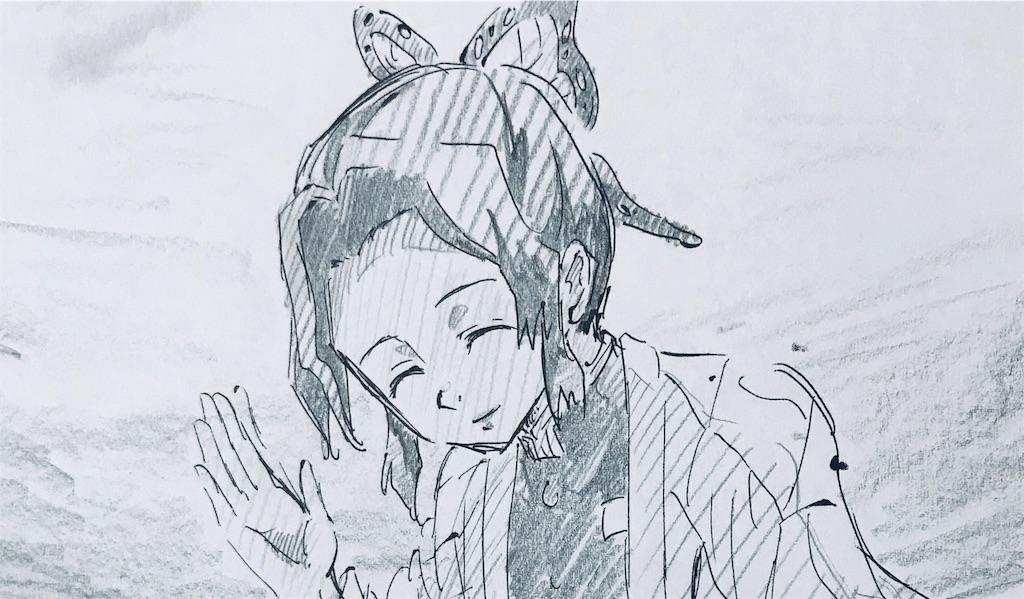 f:id:chukannsyoku:20190820010730j:image