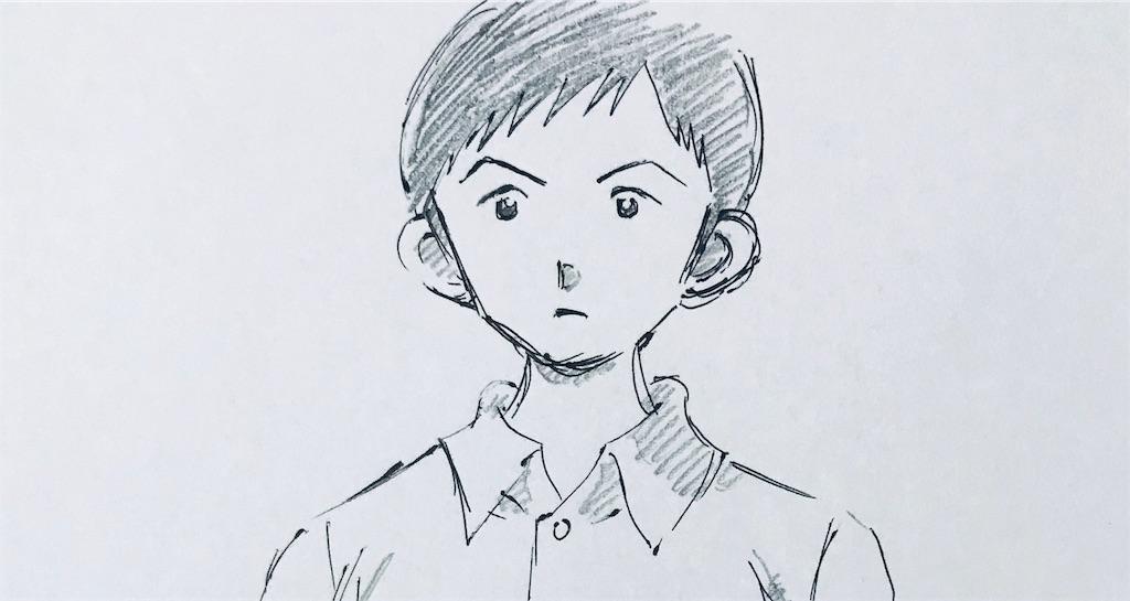f:id:chukannsyoku:20190821170835j:image