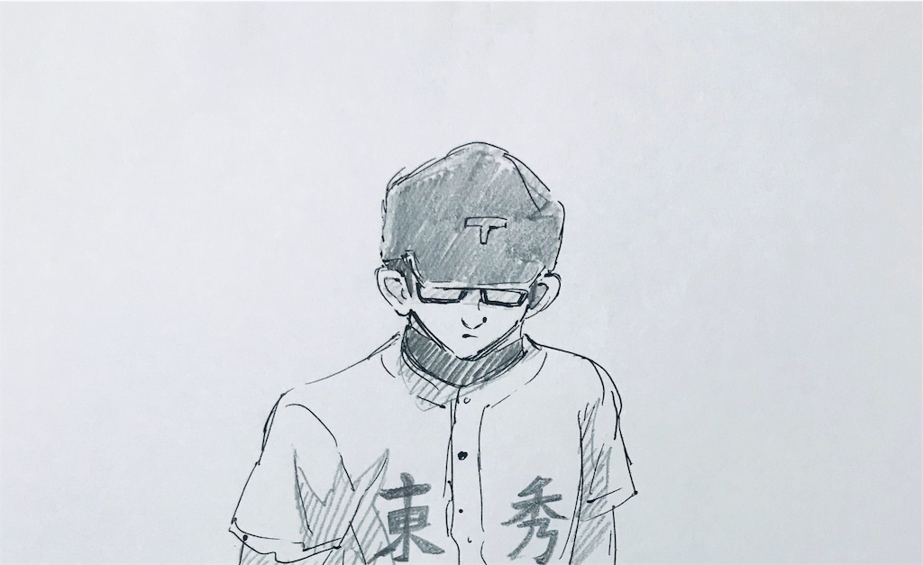 f:id:chukannsyoku:20190901233644j:image