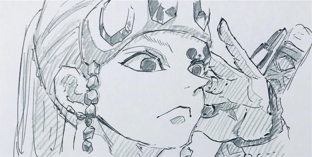 f:id:chukannsyoku:20190904001836j:image