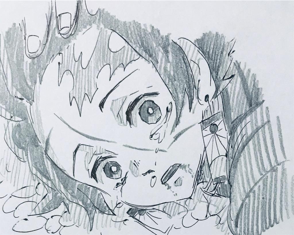 f:id:chukannsyoku:20190904111155j:image