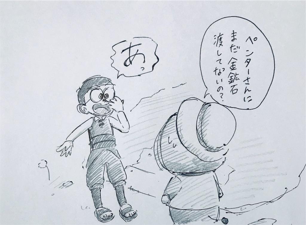 f:id:chukannsyoku:20190922203936j:image