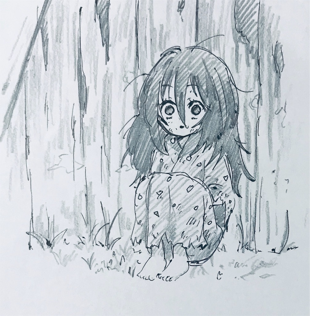 f:id:chukannsyoku:20190924210151j:image