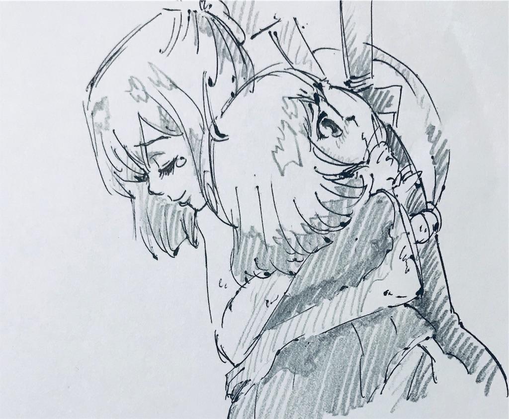 f:id:chukannsyoku:20191011122735j:image
