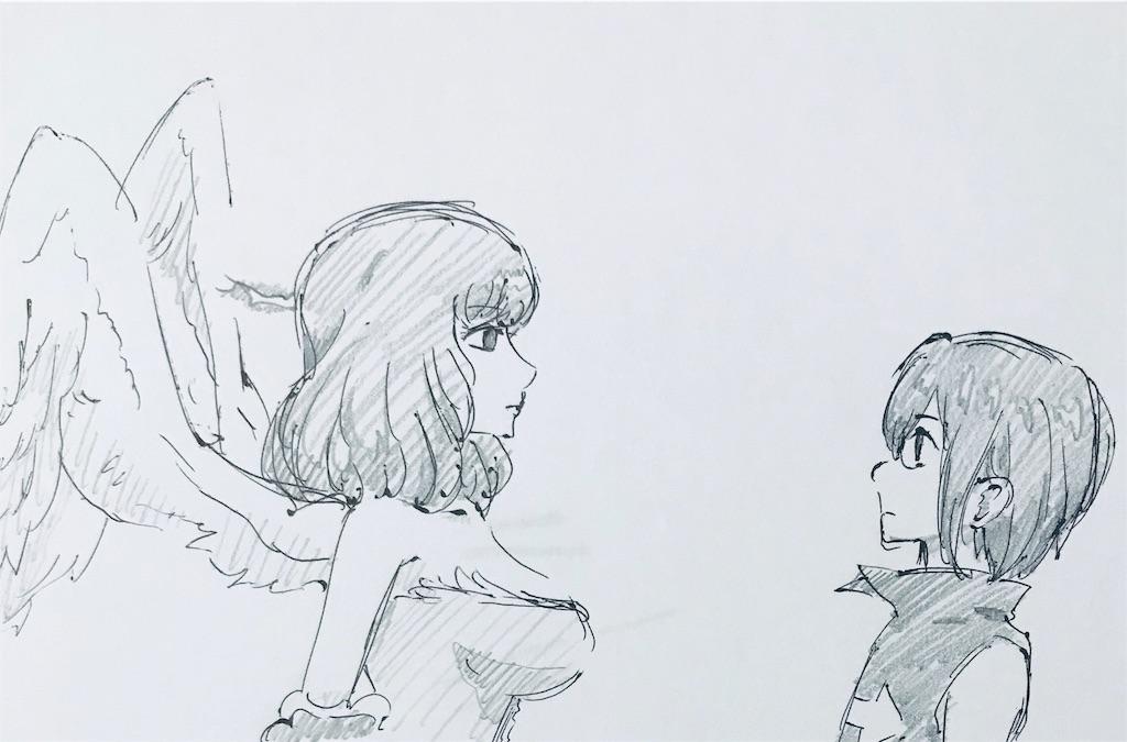 f:id:chukannsyoku:20191031172446j:image