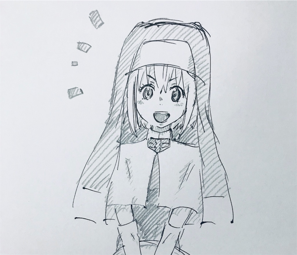 f:id:chukannsyoku:20191124144922j:image