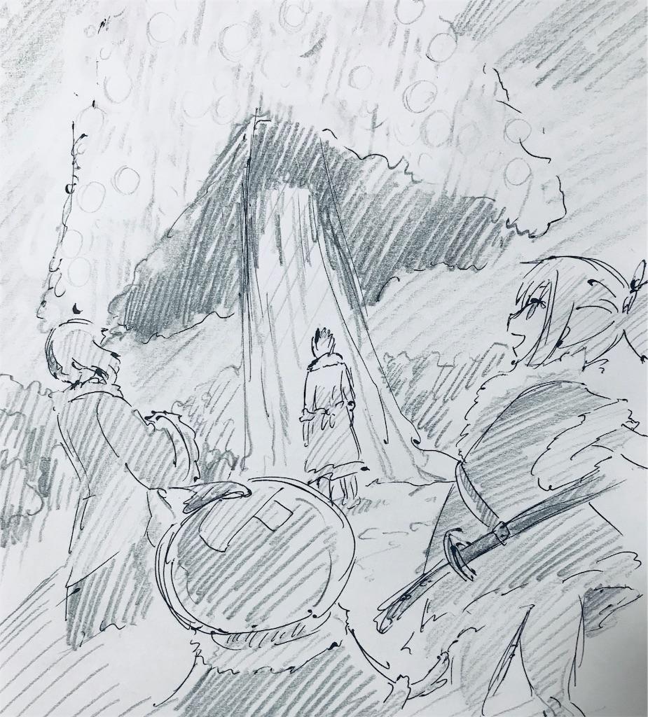 f:id:chukannsyoku:20191130000728j:image