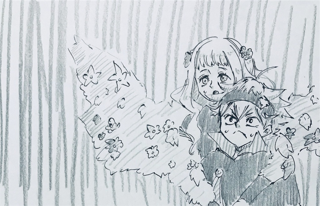 f:id:chukannsyoku:20191218161847j:image