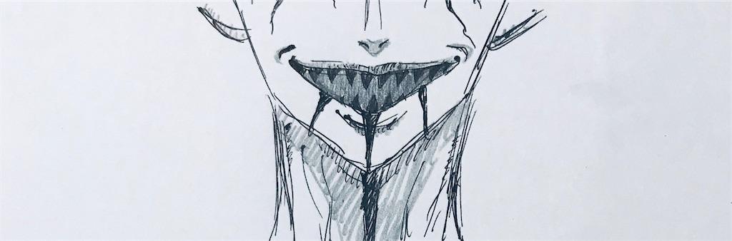f:id:chukannsyoku:20191226185441j:image
