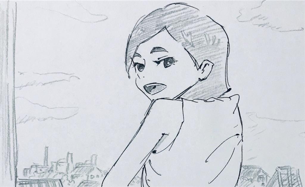 f:id:chukannsyoku:20200106110055j:image