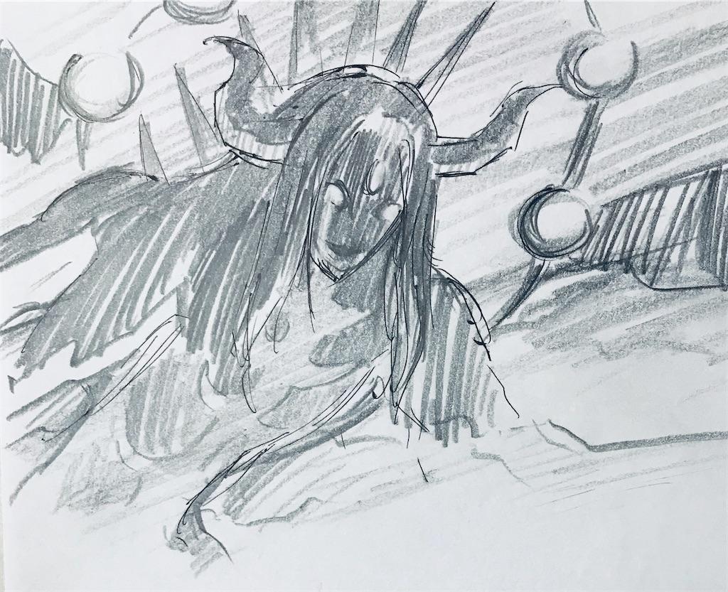 f:id:chukannsyoku:20200115215916j:image